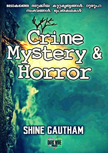 Crime, Mystery & Horror: Stories from all around the world (Malayalam Edition) por Shine Gautham