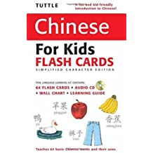 Tuttle Chinese for Kids Flash Cards: Simplified Character v. 1 (Tuttle Flash Cards)