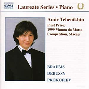 Brahms/debussy/prokofiev