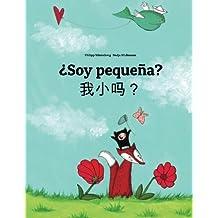 ¿Soy pequeña? Wo xiao ma?: Libro infantil ilustrado español-chino simplificado (Edición bilingüe) - 9781496021557