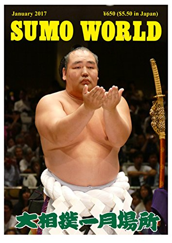 sumo-world-january-2017-english-edition