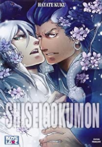 Shisei Gokumon Edition simple One-shot