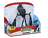 Pokémon 96301 30,5 cm Legendary Figure - Necrozma, Multi