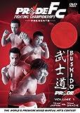 Pride Fc: Bushido 1 [DVD] [Import]