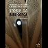 Storie da musei, archivi e biblioteche - le fotografie (4. edizione)