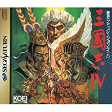 Sangokushi IV [Japan Import]