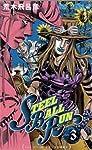 Steel Ball Run - Jojo's Bizarre Adventure Saison 7 Edition simple Tome 3