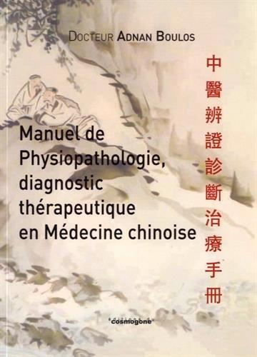 Manuel de physiopathologie, diagnostic et thérapeuthique en médecine chinoise