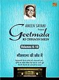 #10: Geetmala Ki Chhaon Mein Vol - 6 to 10