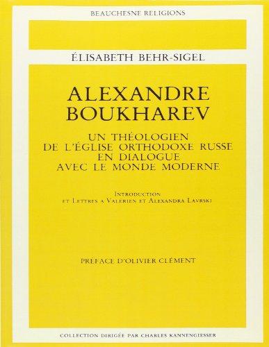 Alexandre Boukharev