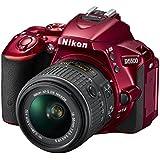 Nikon D5500 + Nikkor 18-55 VR II SLR appareil photo numérique, 24,2 mégapixels, écran tactile LCD réglable, Wi-Fi intégré, SD 8Go 200x Lexar Premium, couleur: rouge [carte Nikon: 4 ans de garantie]
