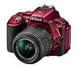 Nikon D5500 + Nikkor 18-55 VR II Fotocamera Reflex Digitale, 24,2 Megapixel, LCD Touchscreen Regolabile, Wi-Fi Incorporato, SD 8GB 200x Premium Lexar, Rosso [Nital card: 4 anni di garanzia]