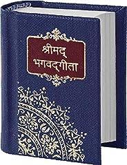 Bhagvad Gita - Mini Pocket Edition In (Hindi)