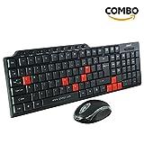 Quantum QHM 8810 USB Keyboard & Mouse Combo