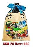20 japanische Süßigkeiten und Snacks Geschenktüte