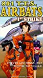 801st Tts Airbats-1st Strike [USA] [VHS]