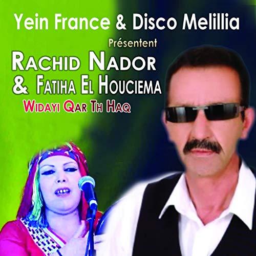 Widayi Qar Th Haq (feat. Fatiha El Houciema)