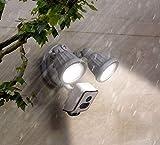 HaWoTEC LED Lampe Außenleuchte Flutlicht IP Kamera 2 MP 1080p Full HD Überwachungskamera Aussen, Farben:Weiß