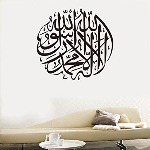 DIY Abnehmbare Islamischen Muslim Kultur Suren Arabisch – Bismilliah Allah Vinyl Wand Sticker Wandtattoo /Aufkleber Koran Zitate Kalligraphie als Muslimischen Home Wandbild Art Decorator IslamTürkiye Istanbul 9761(62x58cm)