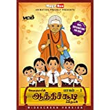Aathichudi Kadaigal Vol-1