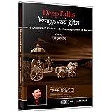 Bhagavad Gita - Untold Perspective - Adhyay 2 (Part 5) - DeepTalks by Deep Trivedi