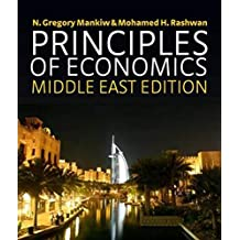 ‏‪Principles of Economics with CourseMate (Middle East Edition) By S. K. Kataria & Sons‬‏