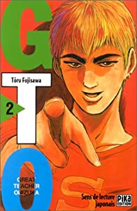 GTO : Great Teacher Onizuka Edition simple Tome 2