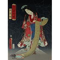 Lanna Antique L'Arti Ornamentali del Giappone, da