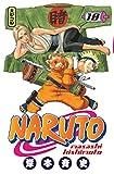Naruto, tome 18 - Kana - 01/07/2005