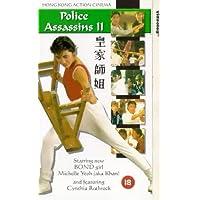 Police Assassins 2