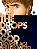 Drops Of God Vol. 03