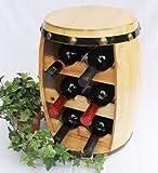 DanDiBo Weinregal Holz Weinfass Fass 42 cm Nr.1511 Flaschenständer Regal Naturlack
