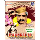 Baankelal Hindi Movie VCD 2 Disc Pack