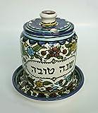Rosch ha-Schana - Honigtopf aus Israel, mit Blumen verziert zum Jüdischen Neujahr