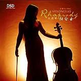 Violoncello Rhapsody