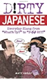 "Dirty Japanese: Everyday Slang from ""What's Up?"" to ""F*%# Off!"" (Dirty Everyday Slang)"