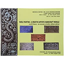 Warli Painting A Creative Artistic Handicraft Module (English & Marathi)