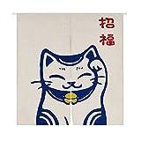Mr. Fantasy Japanische Noren Vorhang Türvorhang Tapisserie Fliegen Insektenvorhang Raumteiler Hokusai Ukiyoe 85x90cm