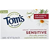 Tom's of Maine Tom' s of Maine Sensitive Natural Beauty Bar Soap, Unscented with Chamomile, 4 Ounce bar, 2 Count