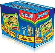 مجموعة علب من اندومي - طعم الخضروات - 40 × 75 غرام - عبوة من قطعة واحدة V1600