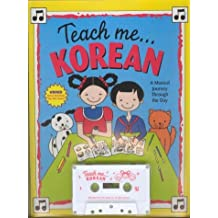 Teach Me Korean [With 20-Page Illustrated Book]: A Musical Journey Through the Day