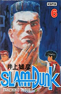 Slam Dunk Edition simple Tome 6
