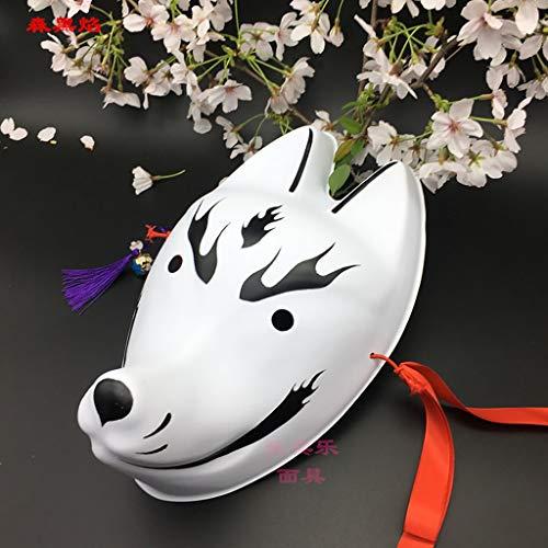 tsmaske der japanischen COS-Männer und -Frauen, PVC-Klimastadiumsmaske, Anime-Karikaturfuchsmaske (Color : F) ()