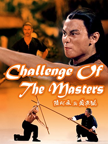 challenge-of-the-masters-ov