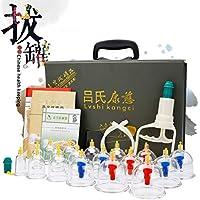 Kays Schröpfen Set 18 Vakuumsauger mit Sauggriffen, Chinesische Schröpftherapie-Kit für Rücken/Nackenschmerzen... preisvergleich bei billige-tabletten.eu