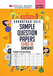 Oswaal Karnataka SSLC Sample Question Papers for Class 10 Sanskrit 1st Language (March 2019 Exam)