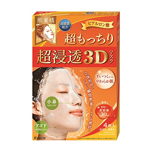 Kracie Hadabisei Facial Mask 3d Super Moisturizing - 4pc