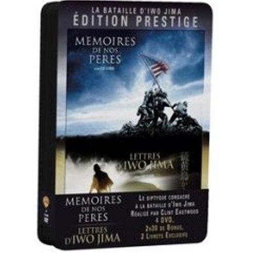 """<a href=""""/node/17729"""">Mémoires de nos pères, Lettres d' Iwo Jima</a>"""