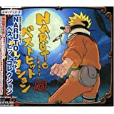 Naruto:Best Hit Collection