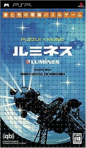 Lumines[Import Japonais]